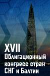 Cbonds.ru