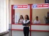 «Почта России» могла переплатить ВТБ за долю в «Почта банке»