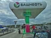 ФАС предпишет «Роснефти» продать более сотни АЗС «Башнефти»