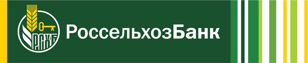 Russian Agricultural Bank